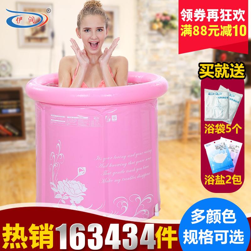 伊潤加厚省水 摺疊浴桶 成人浴盆 充氣浴缸 沐浴桶泡澡桶洗澡桶