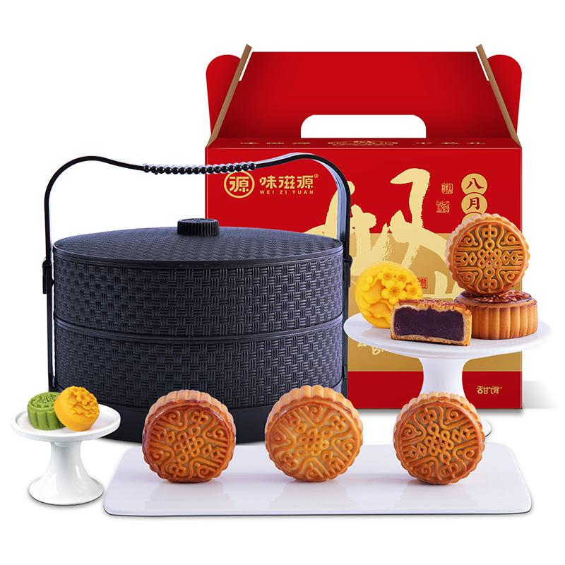 味滋源提篮月饼礼盒装广式流心蛋黄莲蓉豆沙散装多口味中秋节送礼