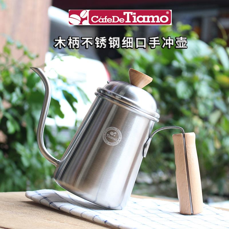 TIAMO不鏽鋼細口壺手衝咖啡壺木柄把手砂光8mm極細口700ML HA1653