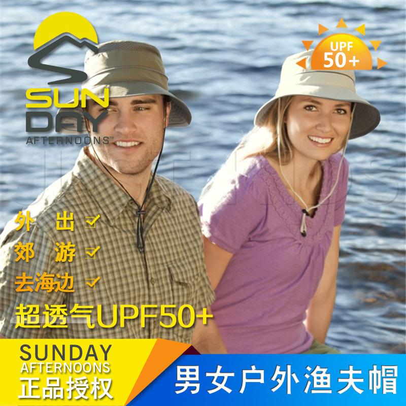 正品sunday afternoons太陽帽防紫外線男女戶外漁夫帽超輕可摺疊