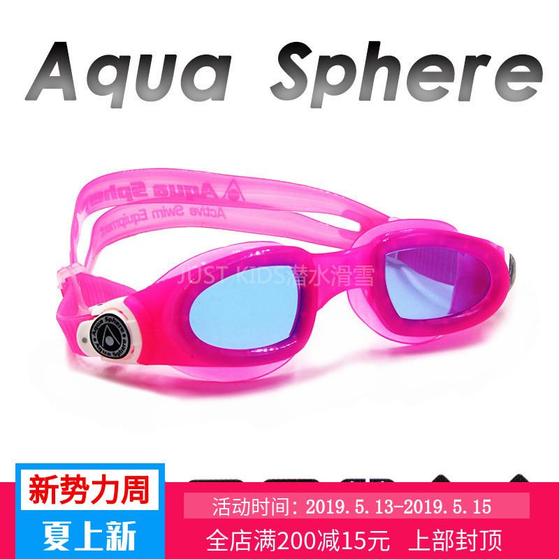 義大利Aqua Sphere嬰兒童泳鏡男女童moby1~6歲防霧柔軟泳鏡