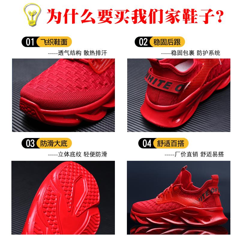 男鞋夏季 新款网面透气潮流网鞋百搭休闲跑步运动潮鞋男士板鞋  2020