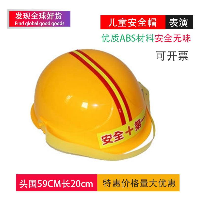 兒童安全帽幼兒園頭盔表演道具角色扮演兒童玩具光頭強帽安全頭盔