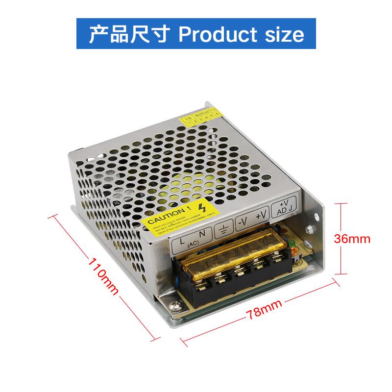 竟成12V5A60W小体积LED灯条监控摄像机高品质开关电源包邮