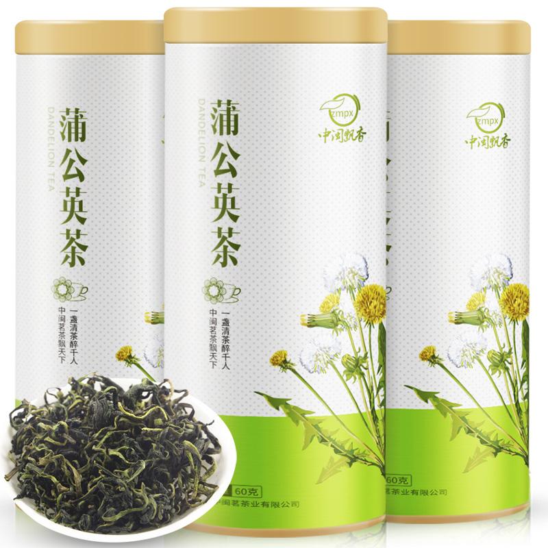 买1发3蒲公英茶蒲公英带根干纯花茶正品天然野生古古丁茶特级茶叶