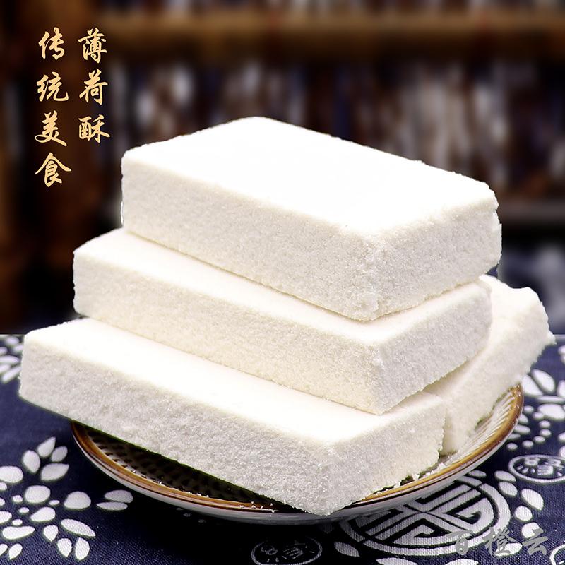 传统薄荷酥1000g手工糕点湖南特产清凉糕糯米糕甜点心零食小吃