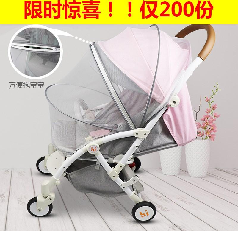 日本婴儿推车凉席通用垫夏季透气宝宝童车手推车新生儿冰丝bb藤席