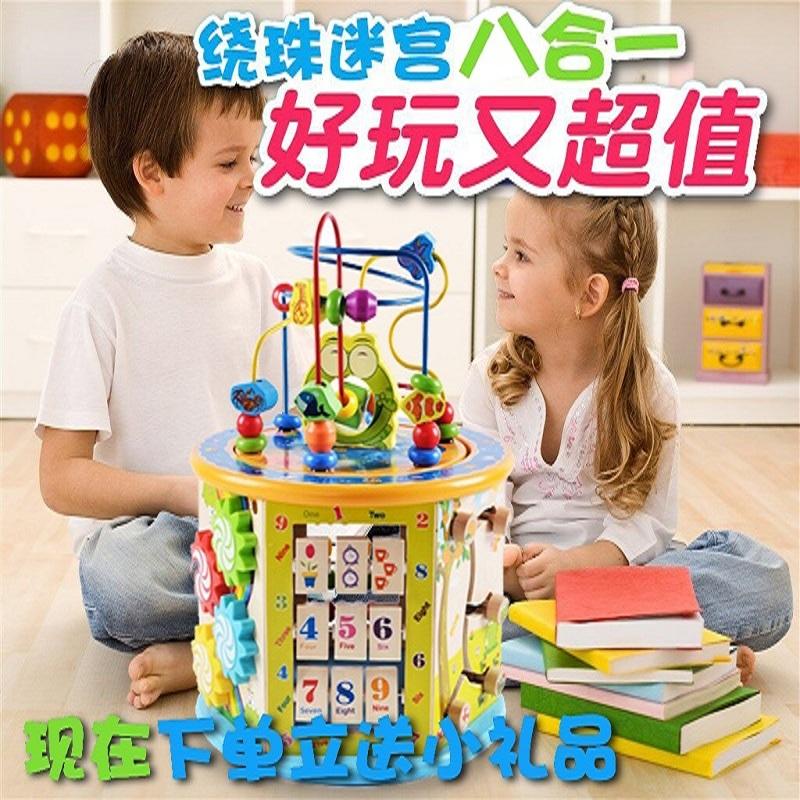 宝宝早教益智玩具1-2-3岁绕珠百宝箱儿童玩具一两周岁宝宝玩具