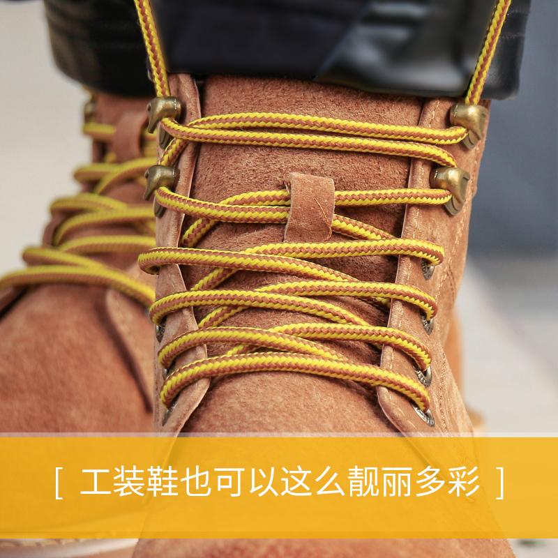 3双马丁靴鞋带男女圆形粗皮鞋军靴子户外鞋工装鞋百搭色鞋绳黑色