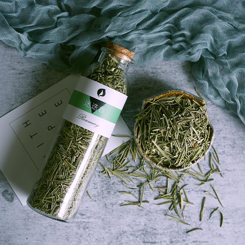 迷迭香 迷迭香干 新鲜采自然晒干农产品 店内另售花茶包邮