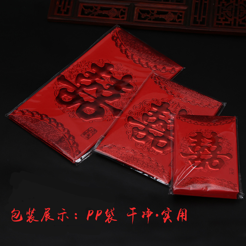 红包袋个性创意福字通用利是封结婚礼喜字迷你小红包贺字大吉大利