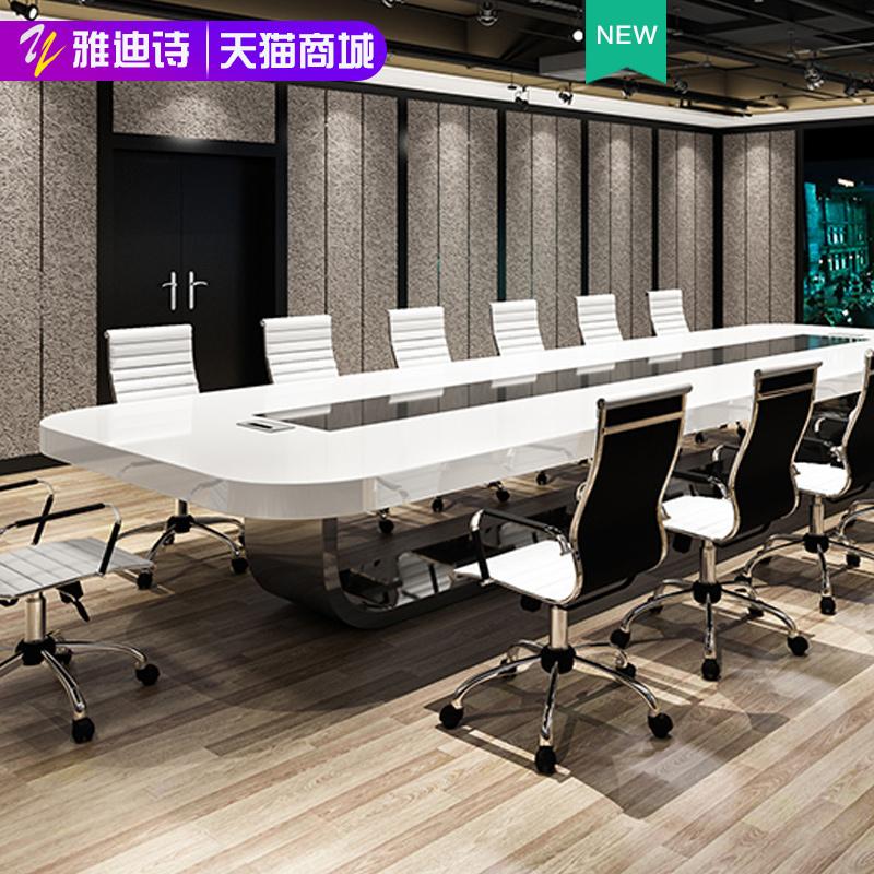 雅迪诗白色会议桌大型桌椅组合烤漆长条会议桌办公室烤漆办公家具