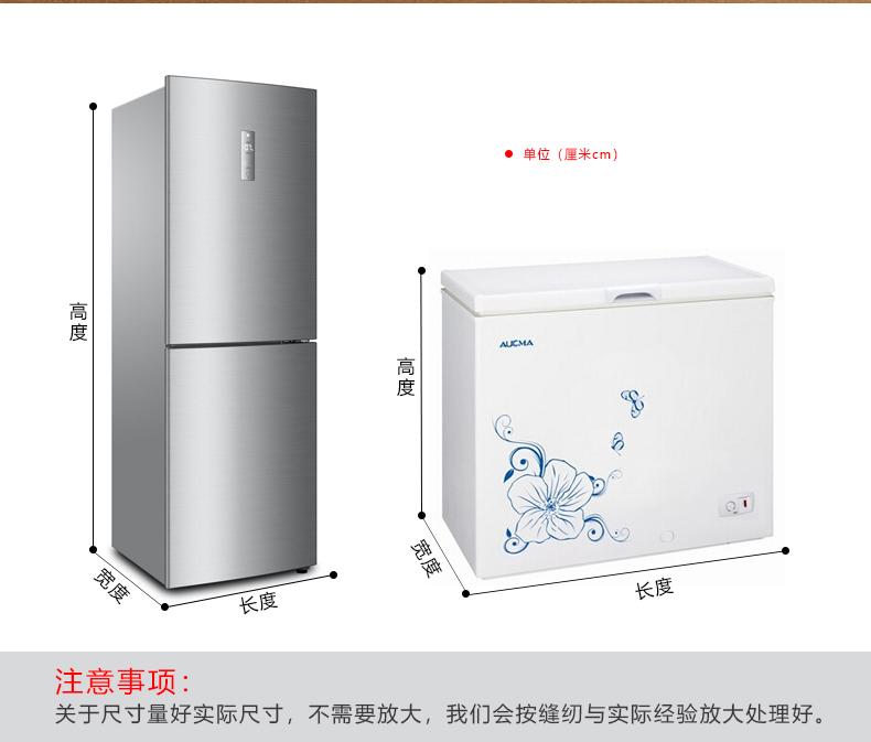 定制冰箱冰柜防水防晒防尘罩家用电器设备防尘罩厨房用具防油罩子