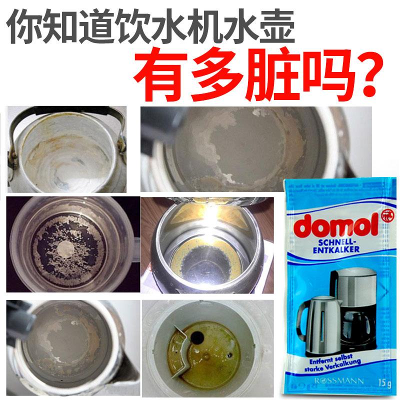 德国进口水垢清除剂电水壶清洁茶杯咖啡壶净水器清洗剂快速去水垢