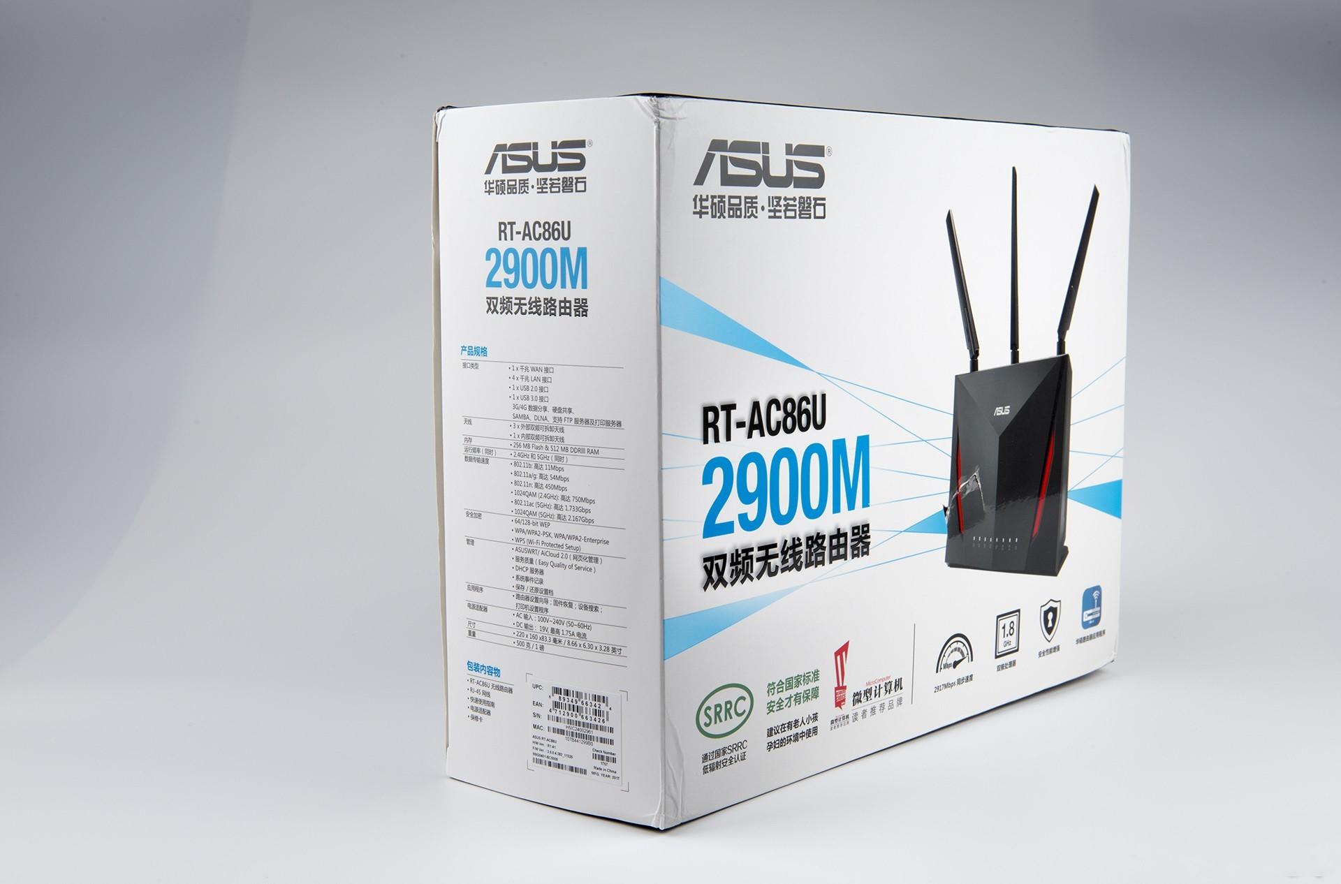 穿墙国行 wifi 千兆路由器家用 AC2900M 光纤双频无线 AC86U RT 华硕 一年换新 六期免息 顺丰包邮