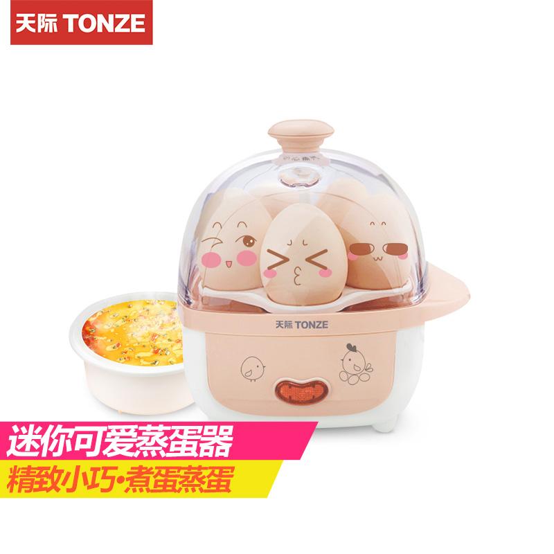 天际 煮蛋器 蒸蛋宿舍家用迷你煮蛋器小型早餐机 煮蛋器自动断电