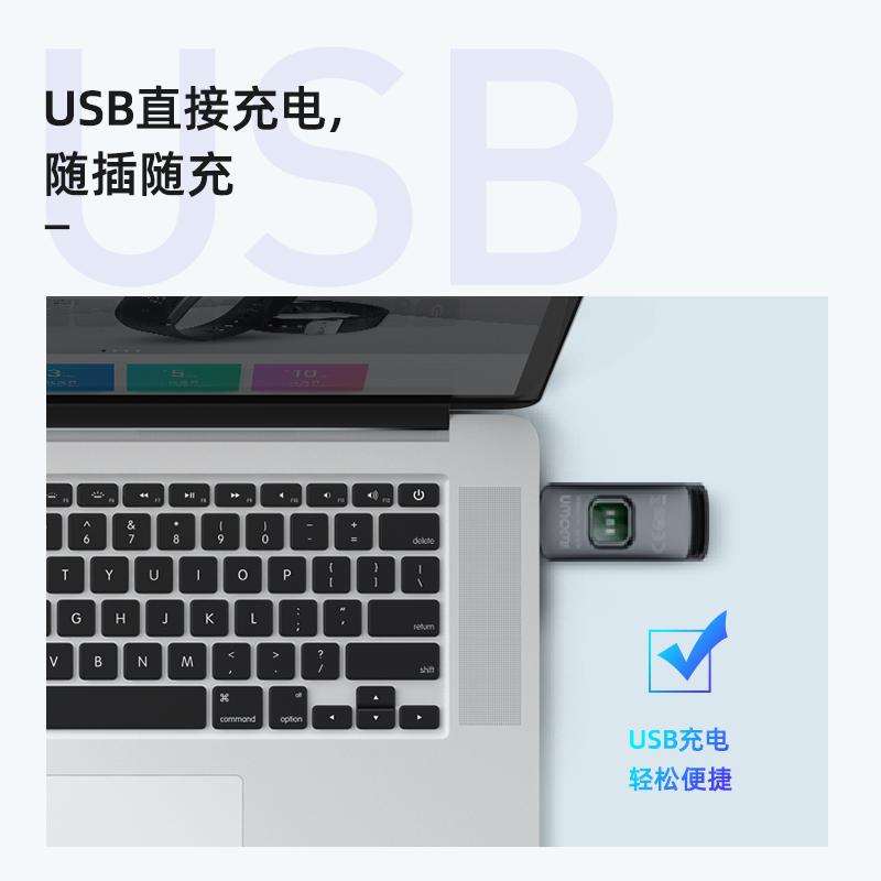 埃微(iwown)i6HRC智能运动手环彩屏防水心率监测多功能计步器蓝牙USB直充手环男女华为oppo苹果通用