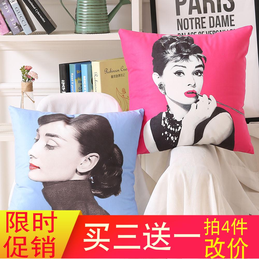 奧黛麗赫本好萊塢經典女星人物抱枕套 玫紅色汽車沙發靠墊靠枕