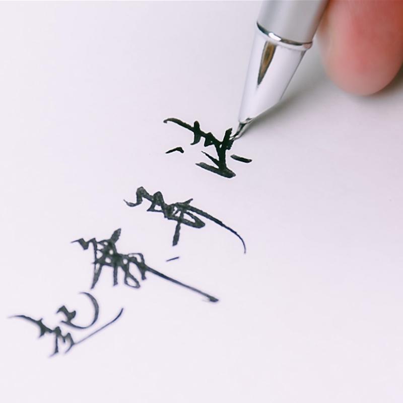 毕加索钢笔练字学生男女士商务成人签字书写书法专用硬笔弯头美工礼盒装正品墨囊美工笔钢笔礼物送礼定制刻字