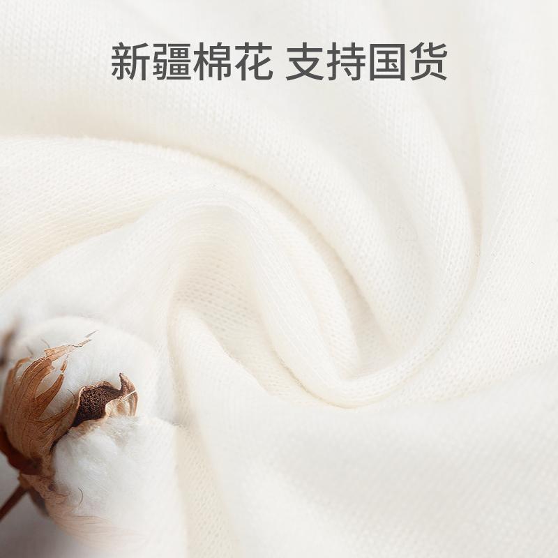 袋鼠医生一次性内裤女旅行产妇孕妇产后月子待产纯棉无菌大码高腰