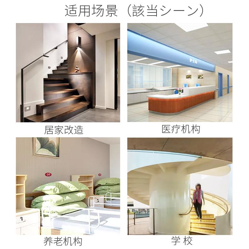 楼梯新款方形端托走廊实木木质把手拉手日式老人卫生间扶手
