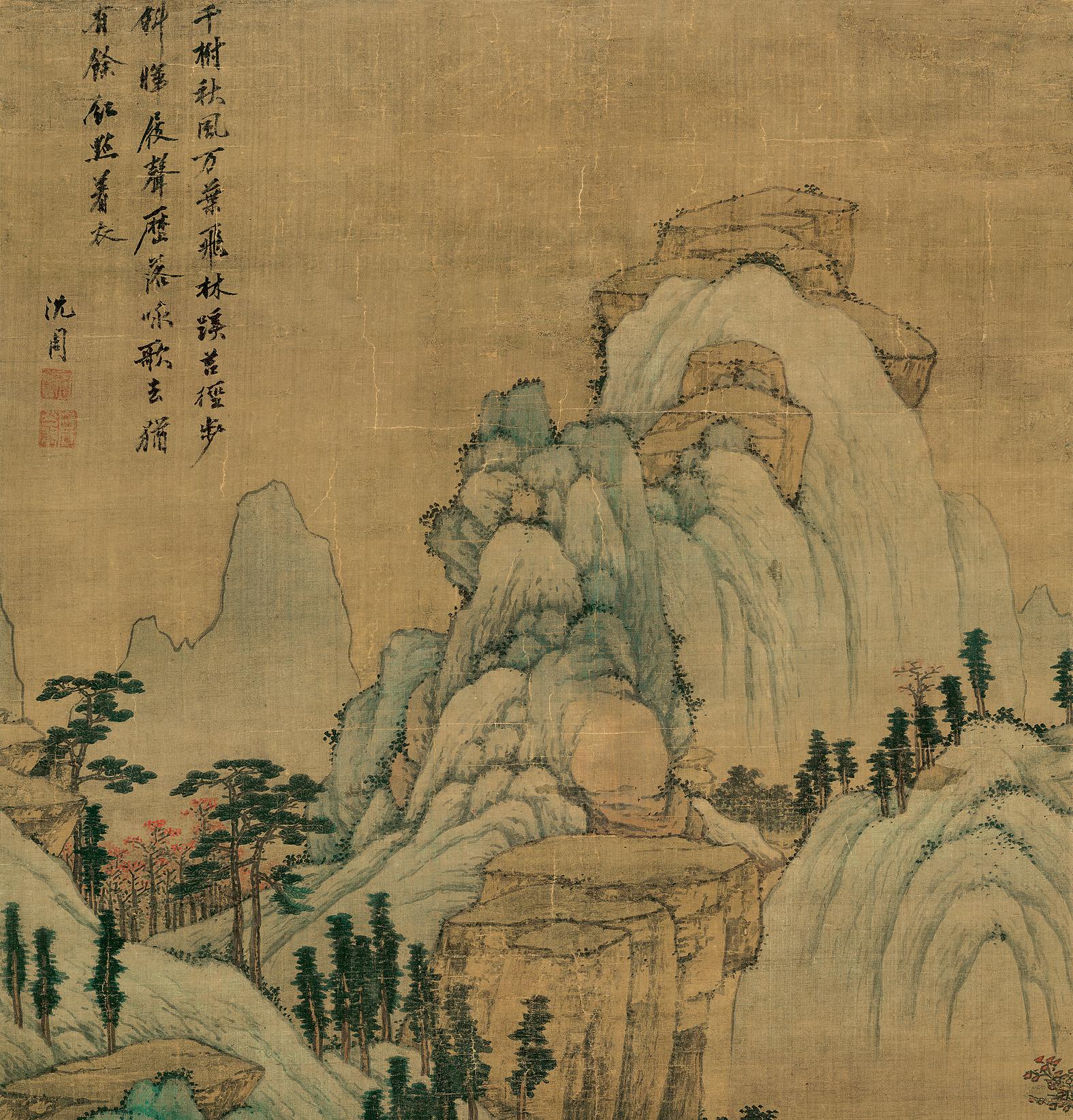 明沈周青綠山水軸掛軸卷軸山水畫名家國畫真跡復制品客廳裝飾掛畫