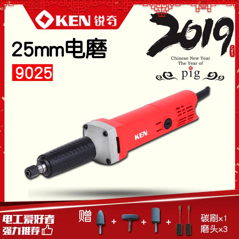锐奇电动工具电磨9025多功能磨头机电动砂轮机打磨机抛光雕刻KEN