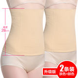 Abdominal belt waist slimming fat burning corset belt plastic waist straps waist corsets belly restraint corset girdle