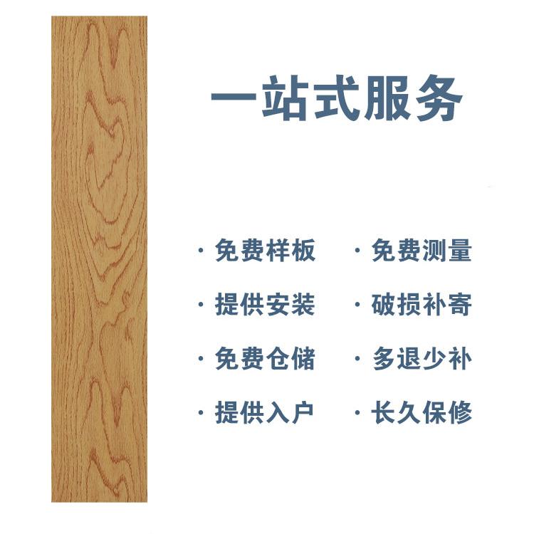 纯实木地板 原木现代简约简欧风 个性环保耐磨 家用卧室厂家直销