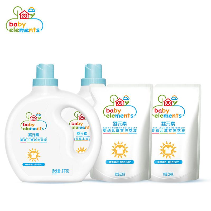 婴元素 婴儿洗衣液婴幼儿新生 宝宝专用抑菌草本洗衣液 6斤