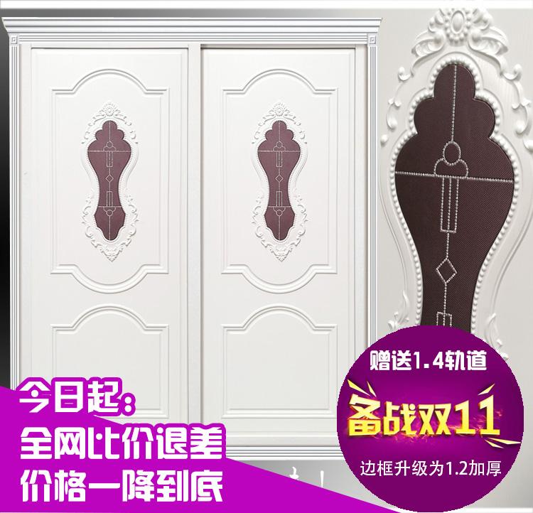 欧式吸塑雕花衣柜门定做 美式大衣柜移门推拉门量身定做 厂家直销