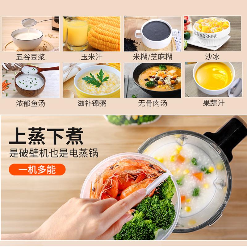 韩国现代破壁机家用新款全自动加热小型多功能豆浆养生料理机免滤【图4】