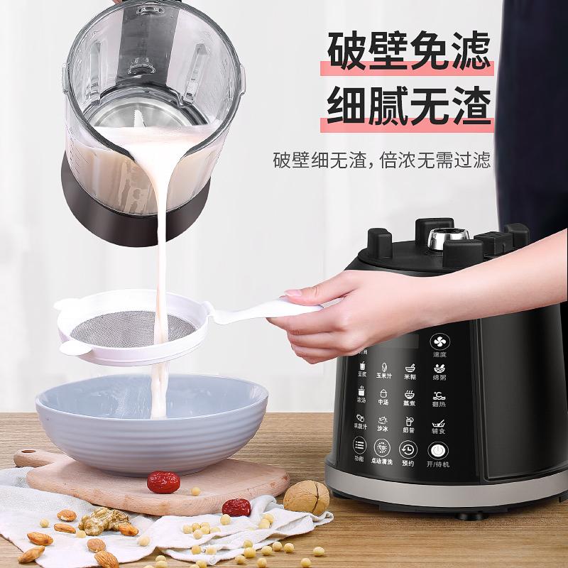 韩国现代破壁机家用新款全自动加热小型多功能豆浆养生料理机免滤【图3】
