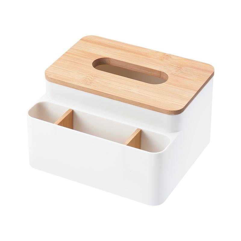 纳川家用桌面北欧简约纸巾盒多功能客厅茶几竹木质抽纸遥控收纳盒