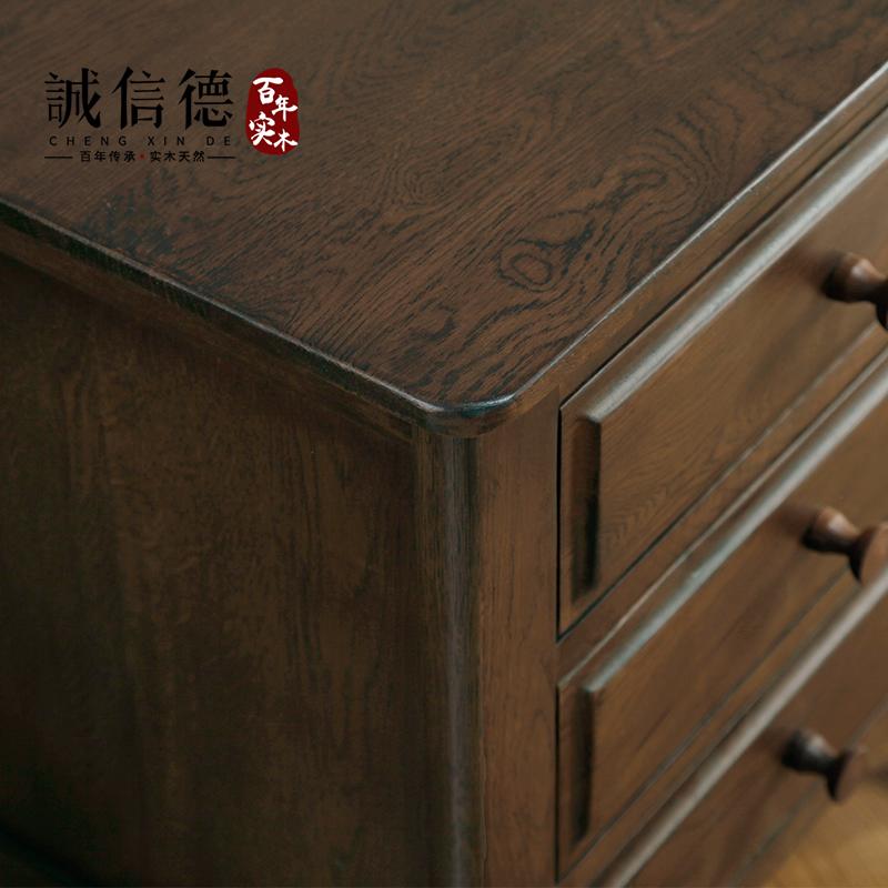 诚信德纯实木床头柜简易 美式现代三抽屉柜收纳柜卧室橡木储物柜