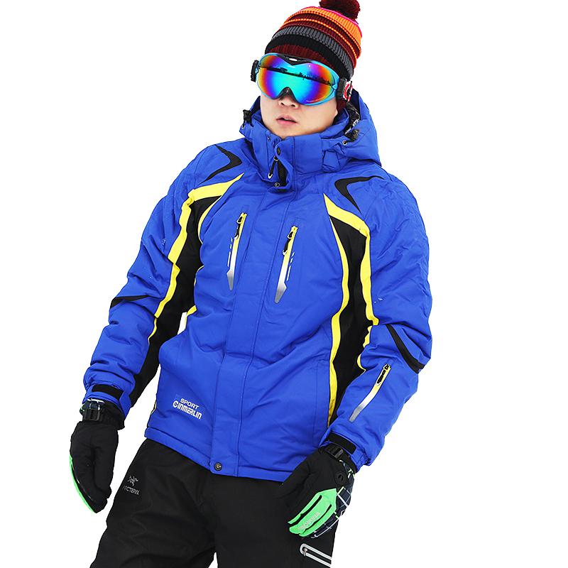 户外正品新款男士加厚单双板滑雪服登山防风抗寒服自体热能御寒服