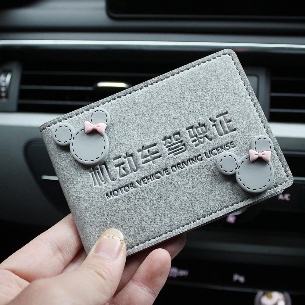 驾驶证皮套女士网红女款可爱个姓创意驾照本保护套机动车行驶证包