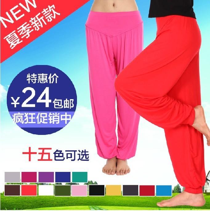 包郵瑜伽服燈籠褲廣場舞蹈服裝太極褲夏練功褲寬鬆長褲