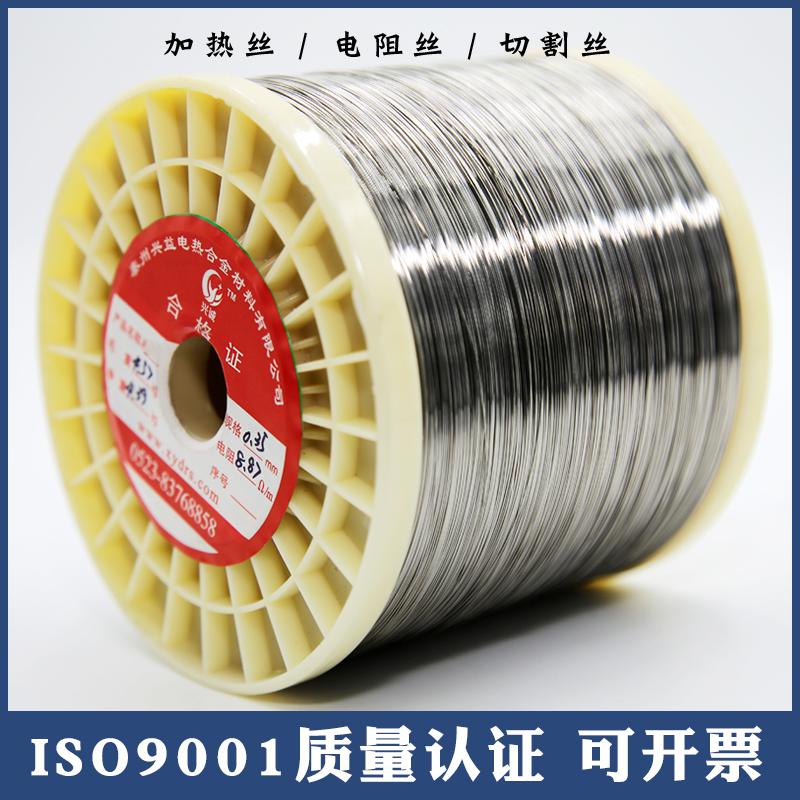 Cr20Ni80镍铬合金加热封口丝电热丝电阻丝包质检泡沫海绵切割整卷高清大图