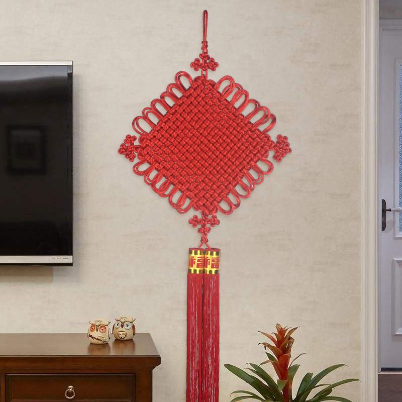 中国结挂件客厅高档大号壁挂玄关新房镇宅电视背景墙新年礼品装饰