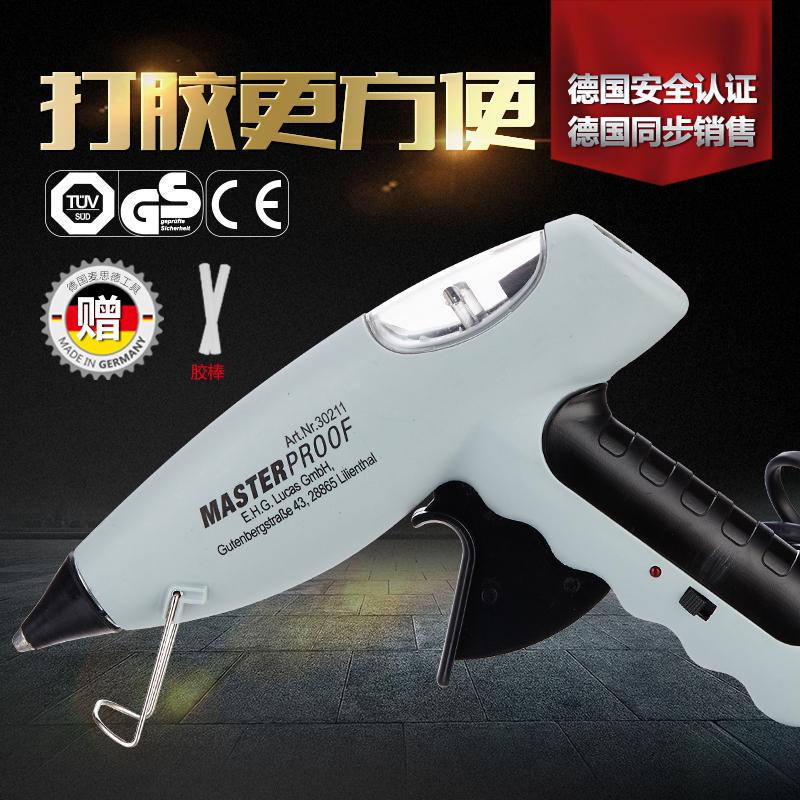 麦思德家用小号7mm迷你万能热熔胶枪多功能手工塑料电溶胶抢11mm