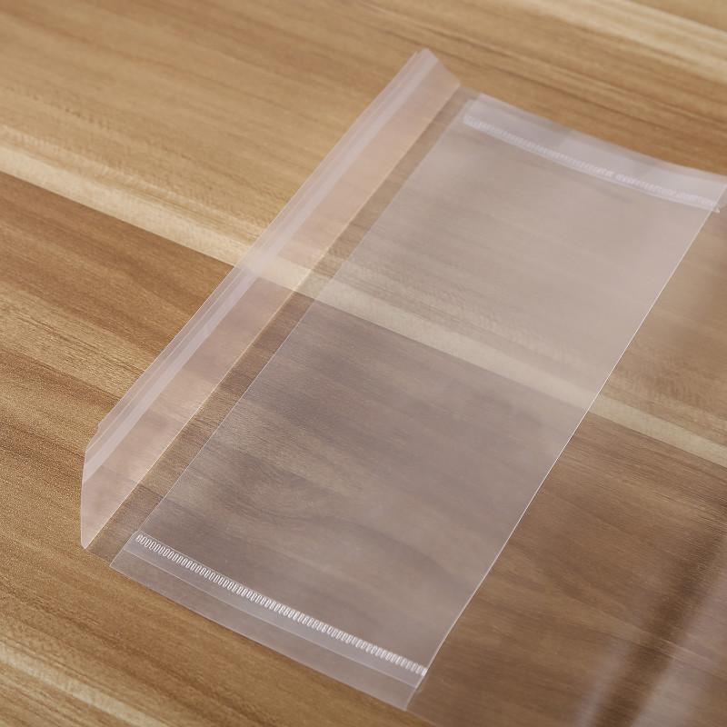 小天使透明书皮书套A416K25K加厚包书皮包书纸防水书膜保护套32张