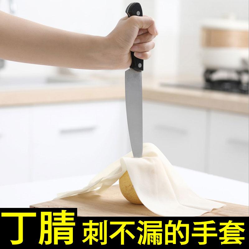 家务用洗碗手套女硅胶橡胶胶皮厨房刷碗丁腈薄款耐用型洗衣服防水主图