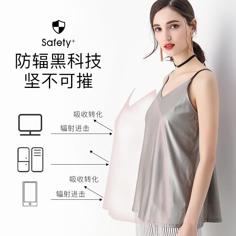防辐射服孕妇装正品怀孕期衣服时尚多功能夏天内穿吊带上班隐形