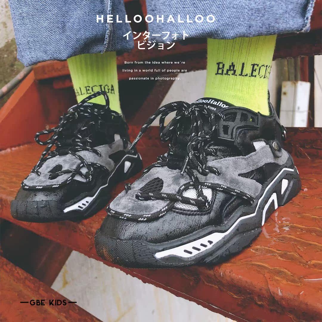 borabora 韩国童鞋儿童网红老爹鞋男童运动鞋女童一脚蹬满天星波拉