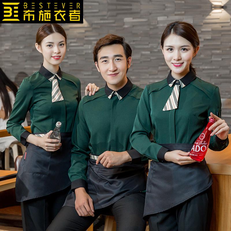 布施衣者服务员工作服短袖餐饮蛋糕店女酒店饭店西餐厅咖啡厅夏装