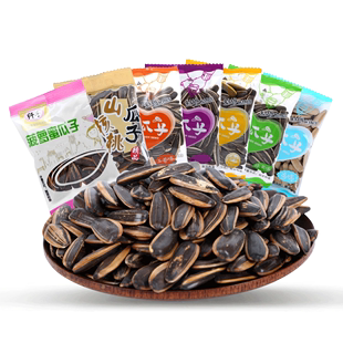 [delicate hand] multi flavor independent small package sunflower seeds 2 jin