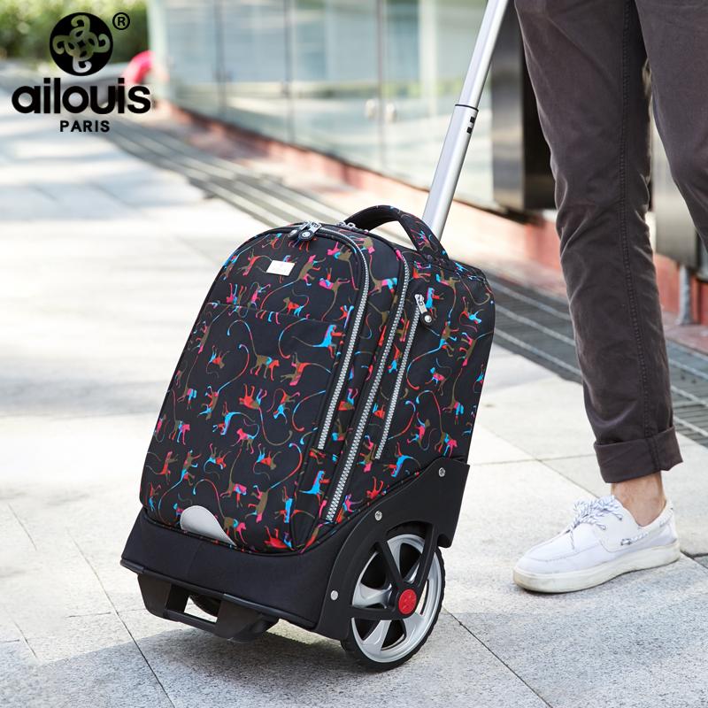 周岁儿童大容量旅行包女 12 6 爱路易初中小学生拉杆书包男孩大轮子