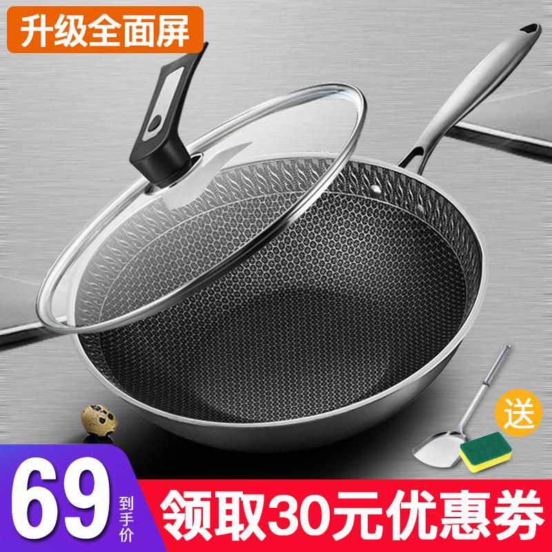 德國304不鏽鋼炒鍋無油煙不粘鍋電磁爐燃氣適用家用多功能炒菜鍋