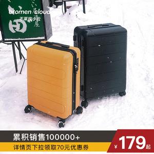 小云行李箱女20寸拉杆箱万向轮网红箱子男旅行箱24皮箱轻便密码箱